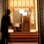 Zwischen Tradition und Moderne - Breukerhaus Eingang